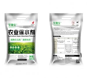 作物保水剂